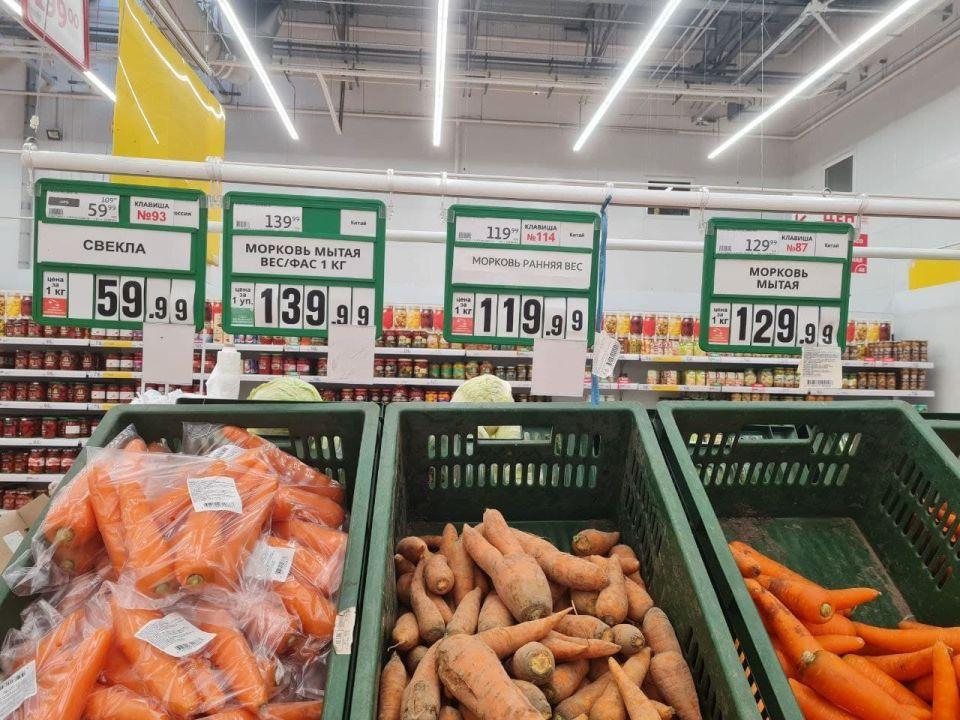 "Цены на овощи в ""Ашане"""