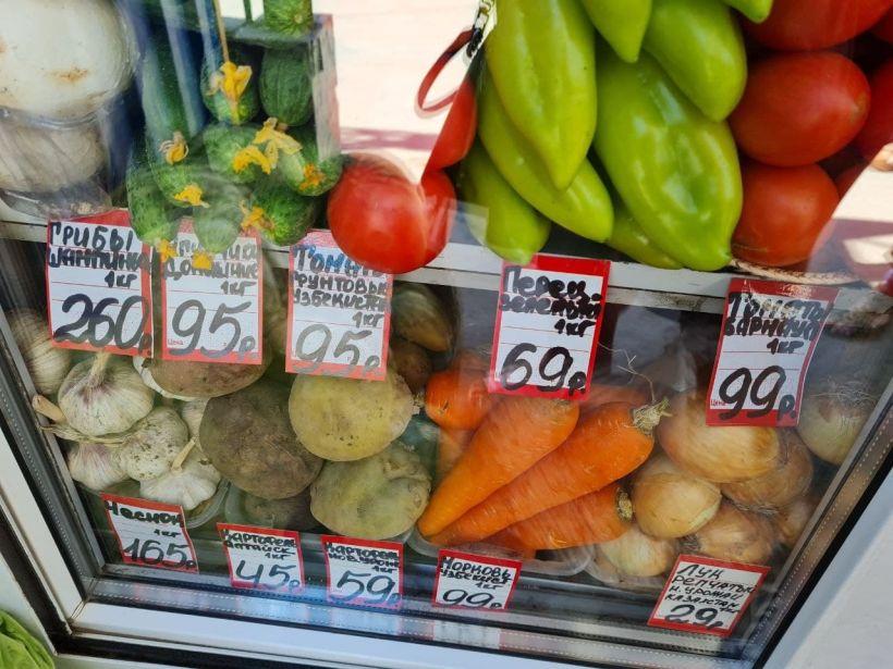 """Цены на овощи на рынке Петровском Фото:""""Толк"""""""