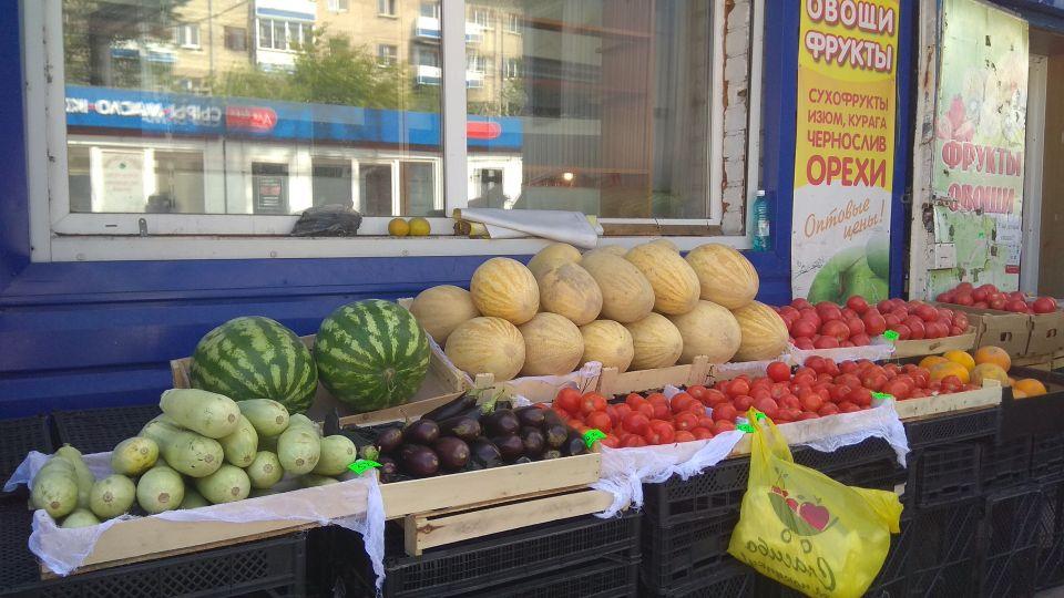 """Овощи на рынке у стадиона """"Динамо"""""""