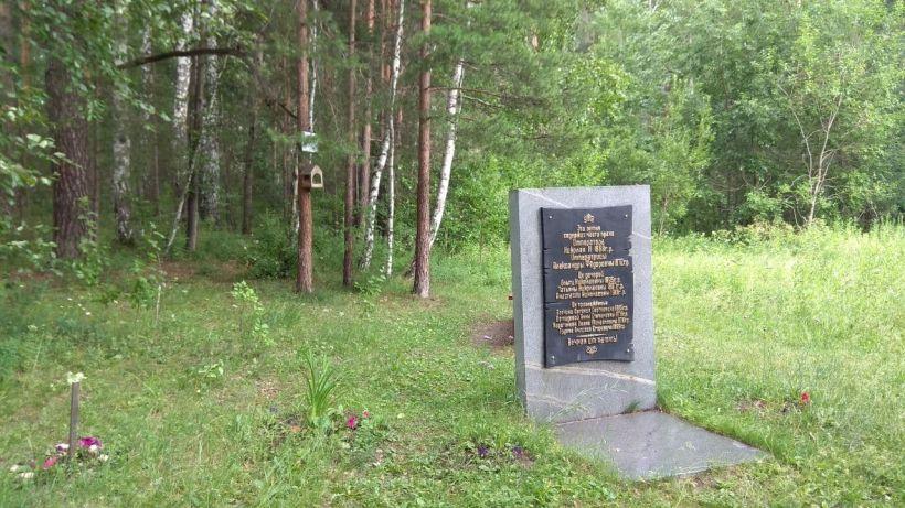 """Место первого захоронения царской семьи Фото:""""Толк"""""""