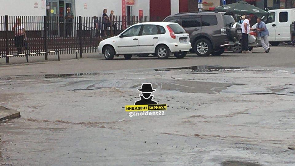 Коммунальная авария
