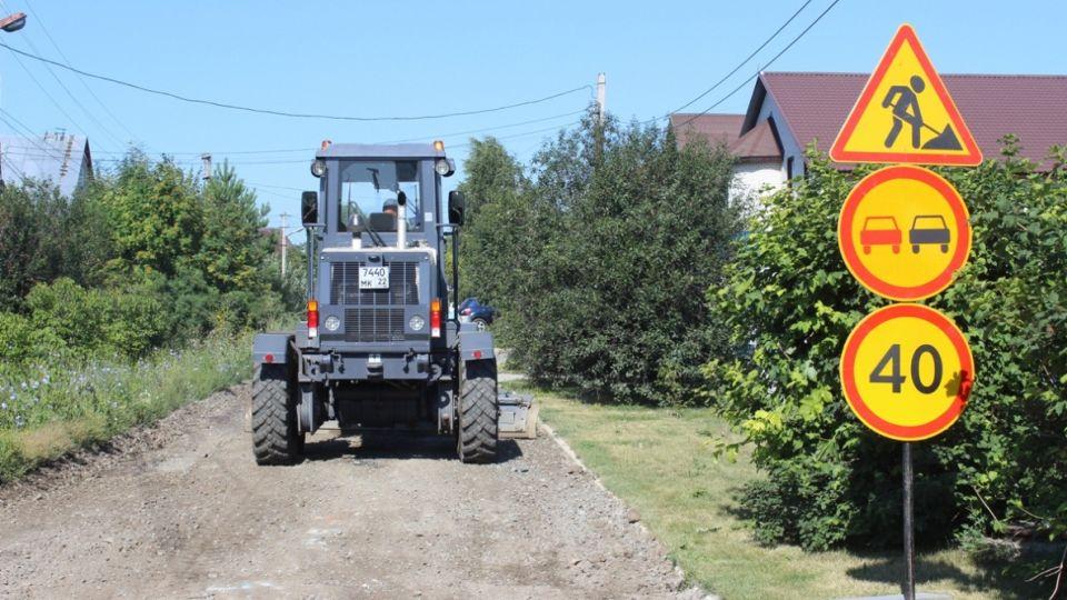Ремонт дорог в частном секторе Барнаула