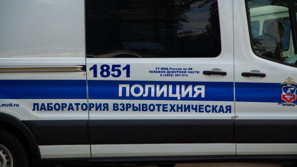 Полиция, взрывотехническая лаборатория