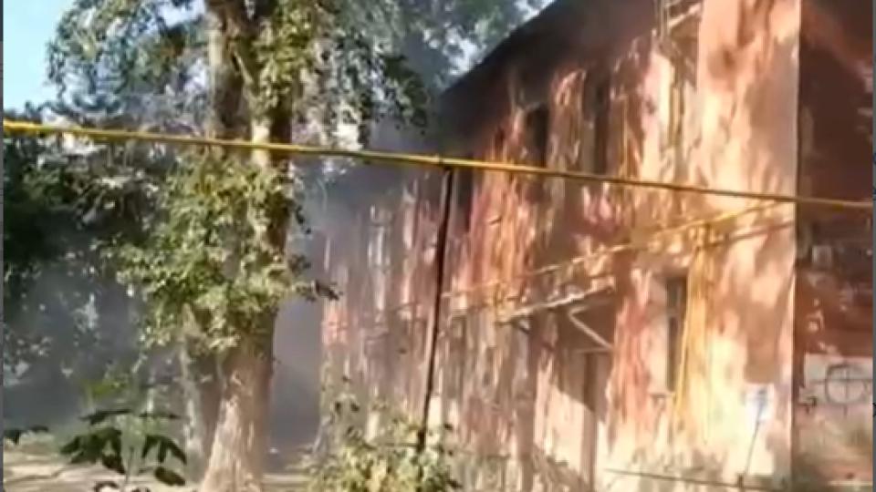 Пожар на Потоке