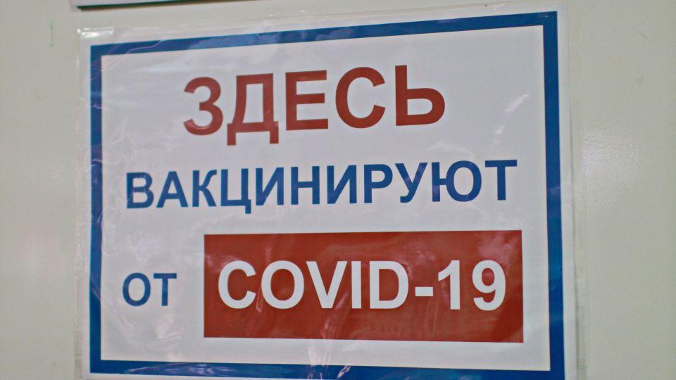 Кабинет вакцинации от COVID-19