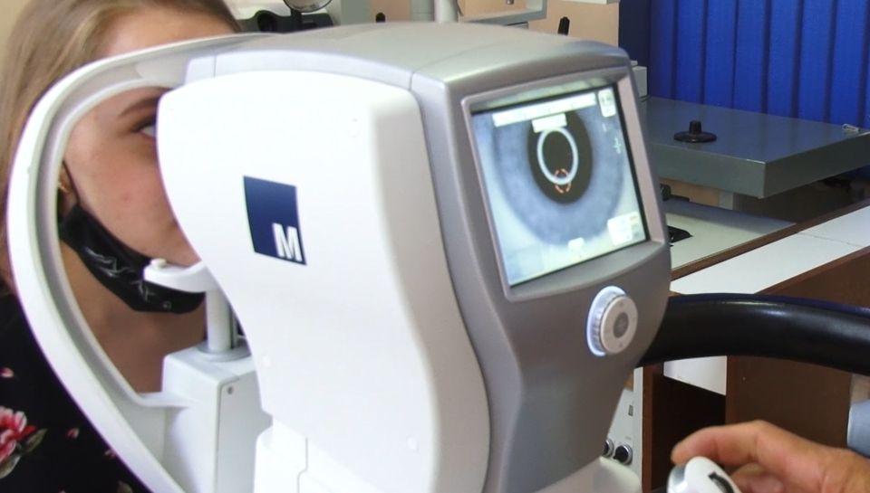 Зрение. Офтальмология