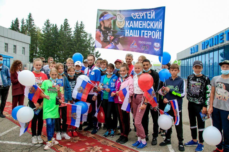 Сергей Каменский прилетел в Барнаул