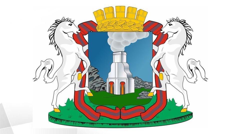 Эскиз нового герба Барнаула (парадный вариант)