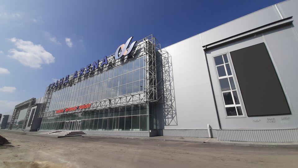 """Гранд Аrena"" в Барнауле"