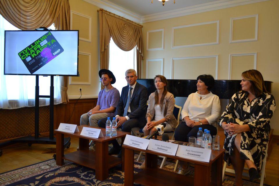 Пресс-конференция Министерства культуры Алтайского края