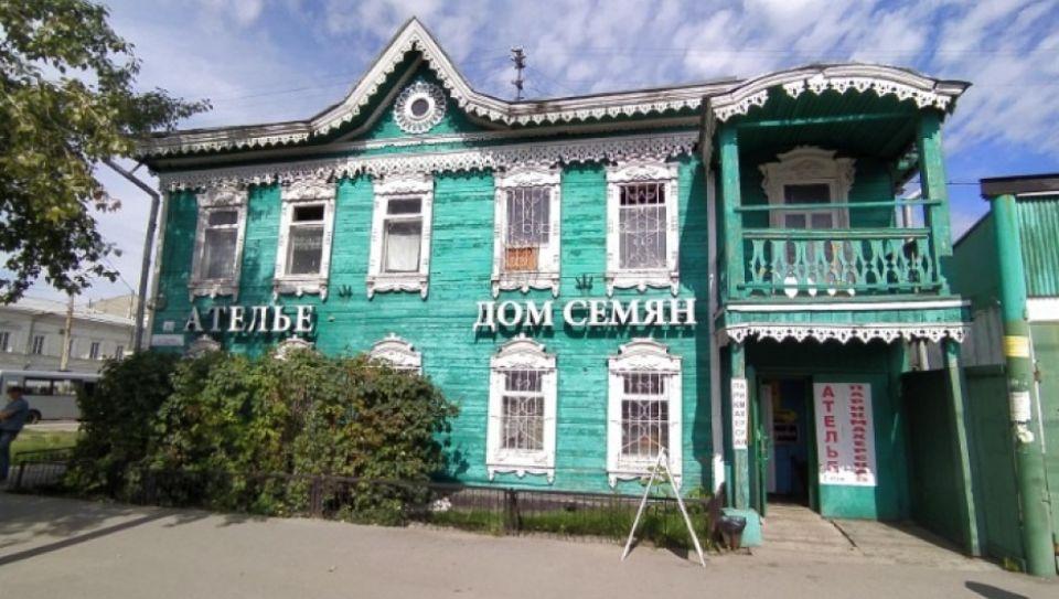 ул. Пушкина, 80 в Барнауле