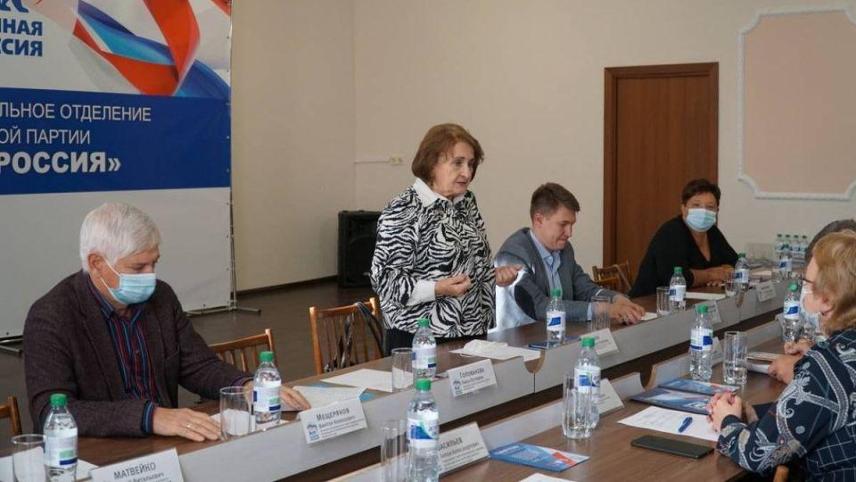 Заседание Штаба общественной поддержки