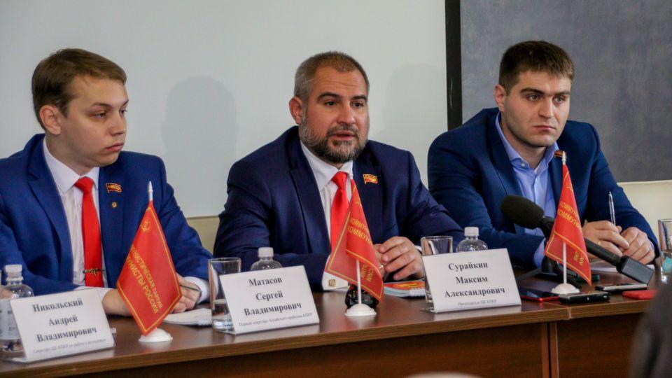 """""""Коммунисты России"""""""