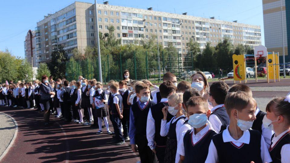 Эвакуация. Школьники. Барнаул