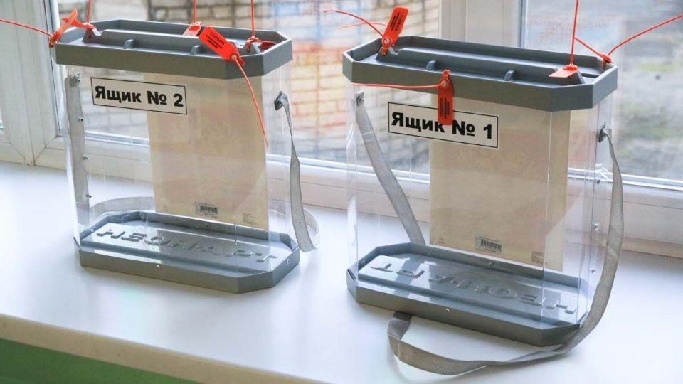Урна для голосования. Выборы