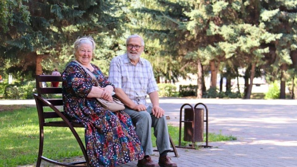 Пенсионеры. Пожилые люди