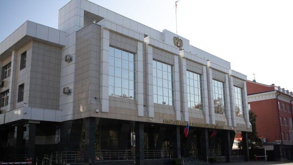 Здание АКЗС