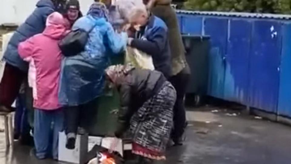 Люди и мусорка