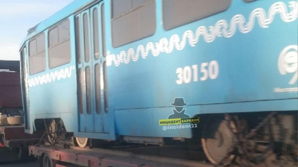 Трамваи едут в Барнаул