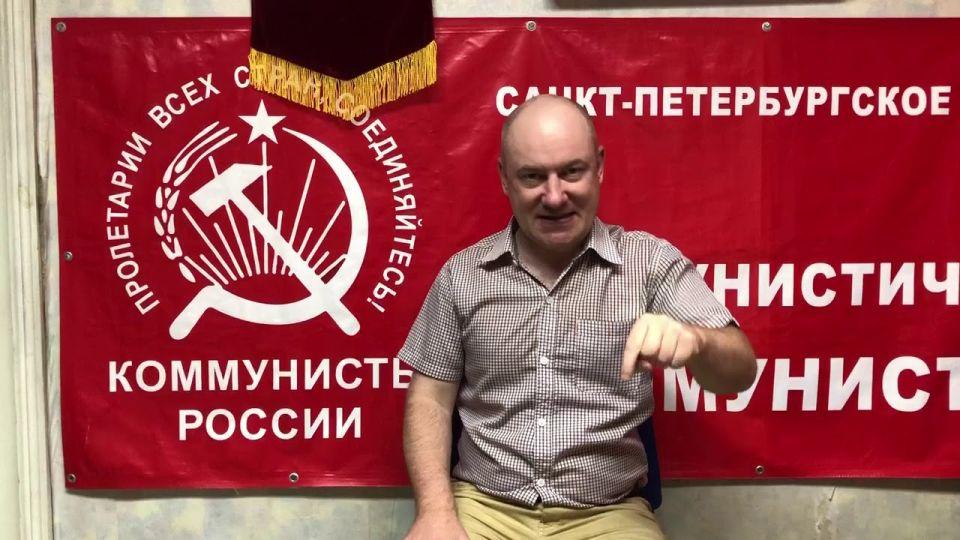 Сергей Малинкович