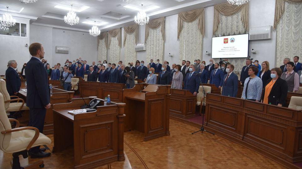 АКЗС. Депутаты