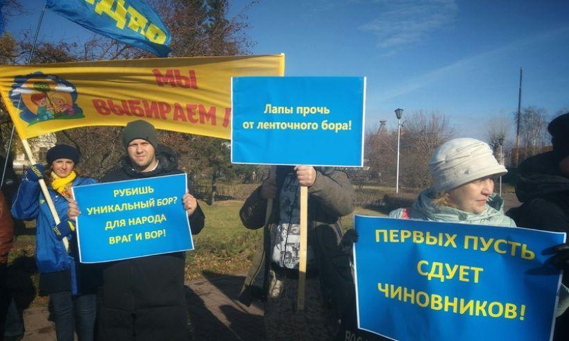 Фото:АРО ЛДПР