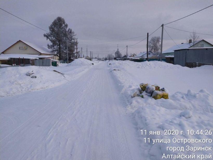 """Фото:""""Твой Заринск""""/""""Одноклассники"""""""