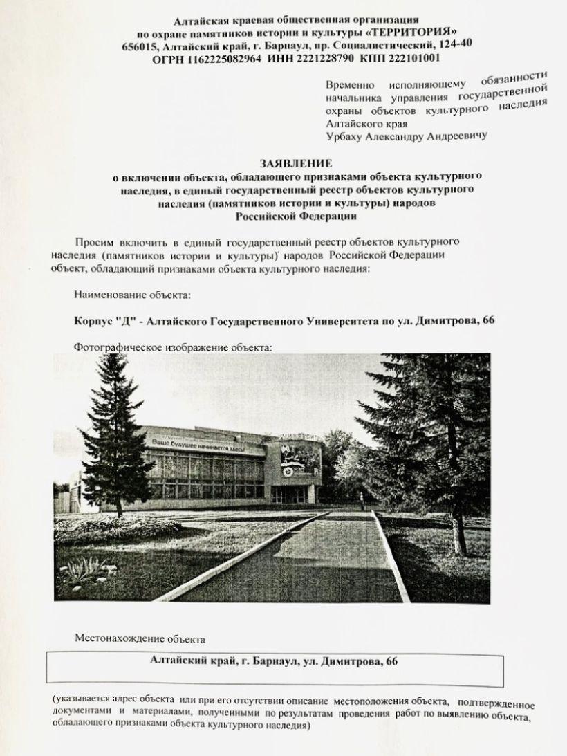 Фото:asu.ru