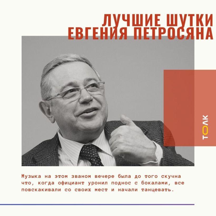 Фото:Alexey Yushenkov/wikimedia.org
