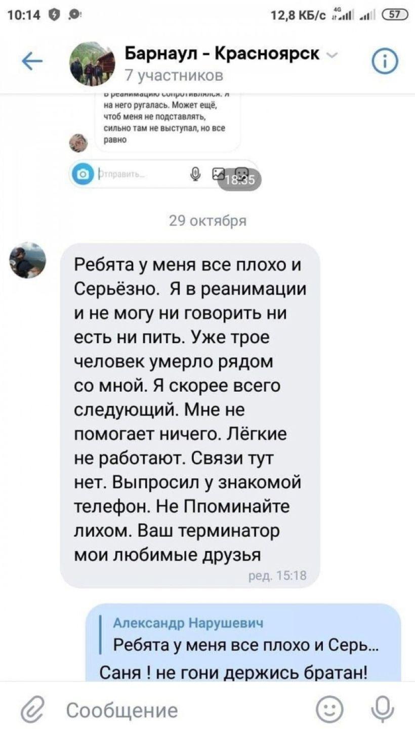 Фото:https://vk.com/Дальняк.рф