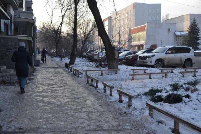 Фото:Анна Меньшикова, Алексей Кучерявых