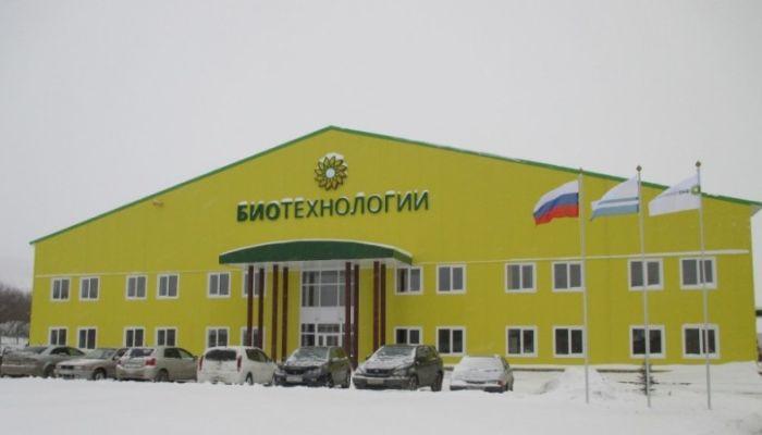 Предприятие в Республике Алтай задолжало Россельхозбанку более миллиарда рублей