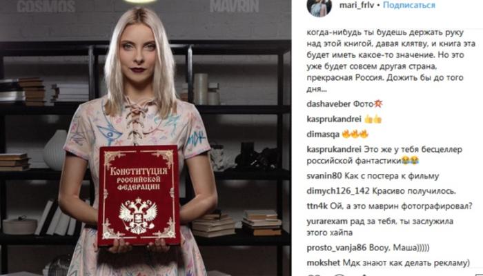 Мария Мотузная покинула Россию