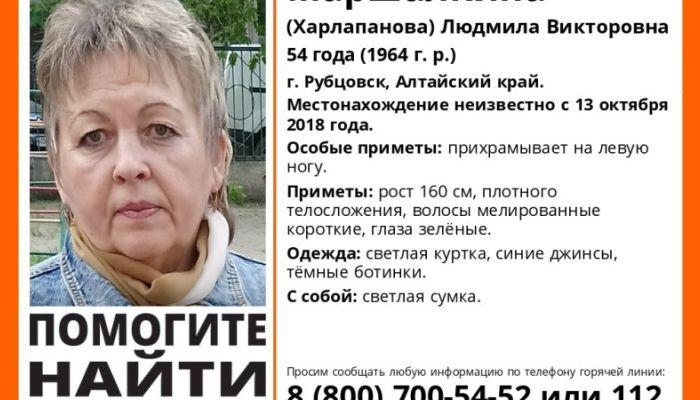 Жительницу Рубцовска вторую неделю ищут волонтеры края