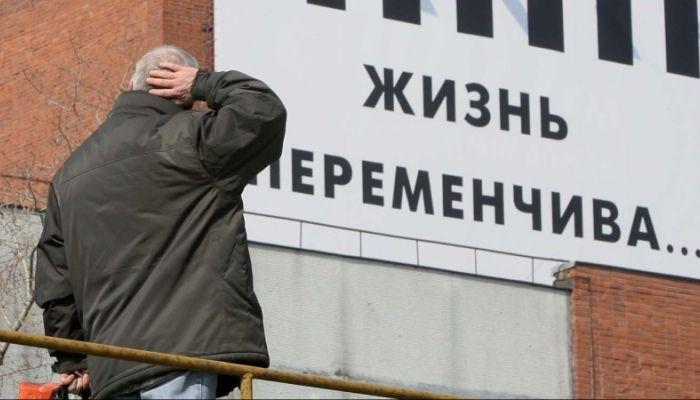 Вместо рыбы удочку: как Минтруд снизит бедность в России в два раза