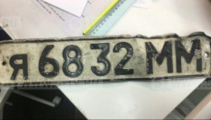 Номерной знак с авто, в котором погиб Цой, выставят на аукцион за 2 млн рублей