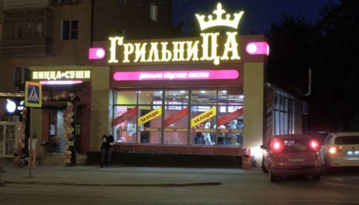 Нападение на курьера Грильницы в Барнауле: грабят за еду