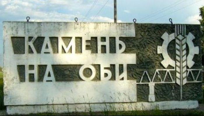 Власти Каменского района ввели режим ЧС втайне от жителей