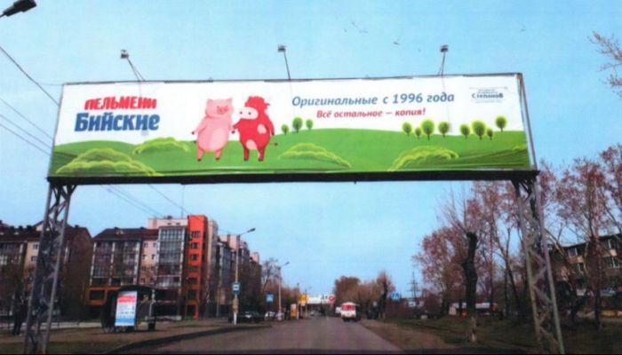 Рекламу пельменей в Бийске признали недобросовестной по жалобе конкурентов