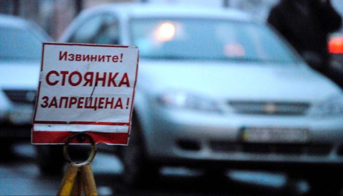 Где парковаться запрещено? Интерактивная карта Барнаула