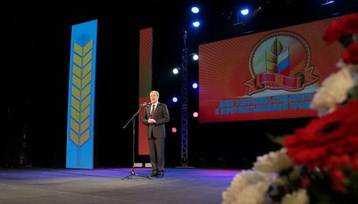 Как прошло награждение лучших аграриев Алтайского края 28 ноября