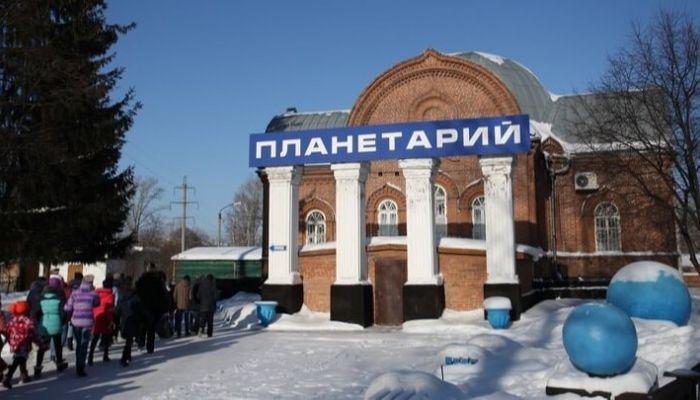 Петиция против выселения Барнаульского планетария появилась в Сети