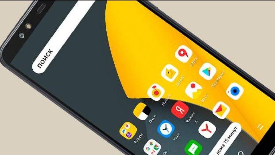 """""""Яндекс"""" презентовал собственный смартфон"""