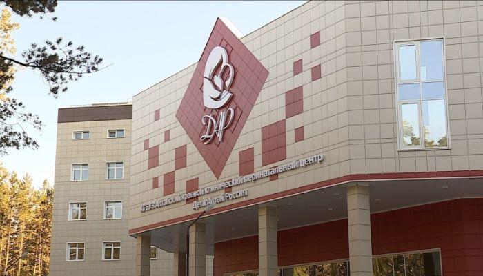Перинатальный центр ДАР в Барнауле проводит экскурсии для беременных