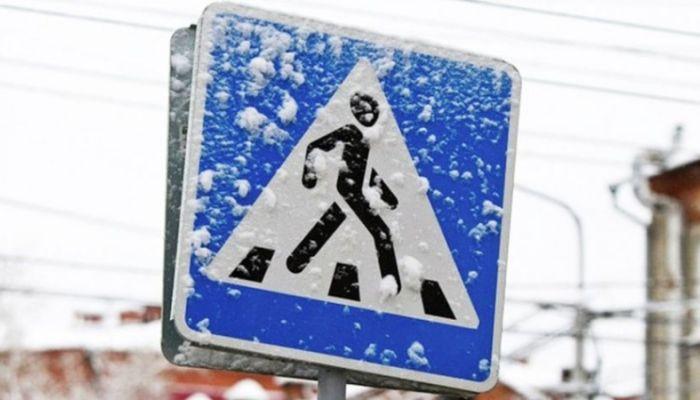 Рейд Пешеходный переход проходит 11 января в Барнауле