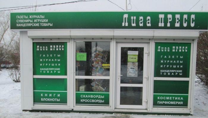 В Барнауле приостановили продажу проездных в киосках Лига Пресс