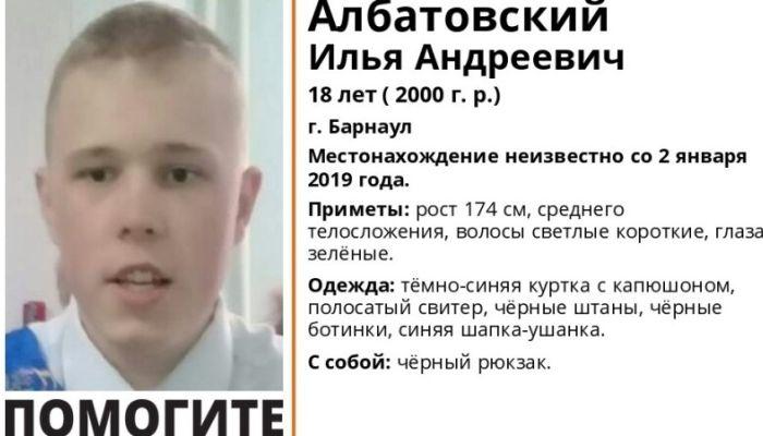 Уголовное дело об убийстве возбудили после исчезновения студента в Барнауле