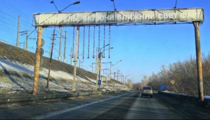 Как решено бороться с проездом большегрузов по Старому мосту в Барнауле