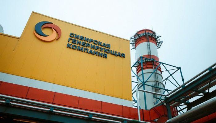 Сибирская генерирующая компания – об отоплении и теплоснабжении