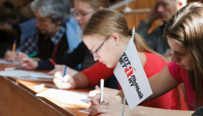 Очередное занятие по подготовке к Тотальному диктанту пройдет в Барнауле